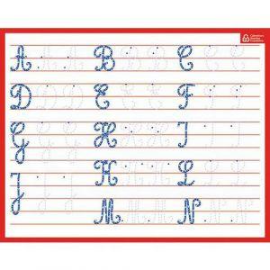 Ardoise majuscules cursives