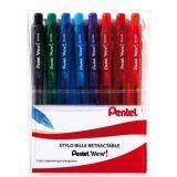 Pochette 8 stylos bille rétractable grip pointe 1mm - bleu, noir, rouge, vert, orange, rose, violet, bleu ciel
